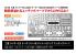 HASEGAWA Photodecoupe 20469 Détail de pièces de gravure pour Mitsubishi Lancer EX Turbo Rally 1/24