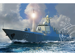 TRUMPETER maquette bateau 06732 Destroyer PLA Navy Type 052D 1/700