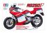 tamiya maquette moto 14029 Suzuki Rg250F avec options complètes Kt 1/12
