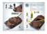 MIG Solution Box 7719 Rouille réaliste Couleurs et vieillissement - Livre