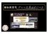 Fujimi kit d'amélioration bateau 433127 IJN Kirishima 1/700
