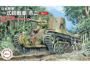 Fujimi maquette militaire 762401 Type 1 75mm SPH Honi 1/76