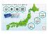 Fujimi maquette 500911 Carte du japon avec Océan