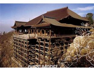 Fujimi maquette bâtiment 500256 Temple Kiyomizu 1/400
