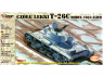 Mirage maquette militaire 72611 Char T-26C modèle 1937 canon de 45mm 1/72