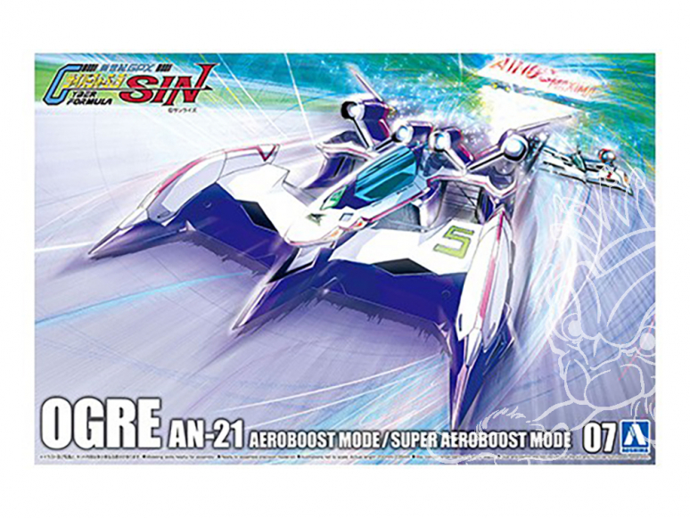 Aoshima maquette voiture 59098 OGRE AN-21 Aeroboost mode / Super Aeroboost mode 1/24
