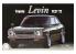 FUJIMI maquette voiture 039817 Toyota Levin TE27 1972 1/24