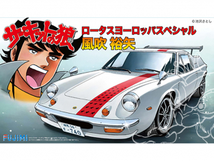 Fujimi maquette voiture 170251 Lotus Europa Special Kai Fubuki Yuya 1/24