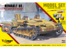 Mirage maquette militaire 835095 MODEL SET RENAULT UE Transporteur Universel 1/35