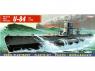Mirage maquette Sous-marins 40410 Sous-marin allemand U-84 type U-VIIB 1/400
