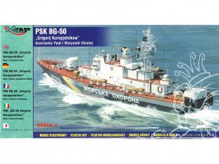 "Mirage maquette Bateau 40425 PAUK I ukrainien ""Grigory Kuropyatnikov"" 1/400"