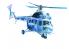 Master CRAFT maquette helicoptére 061500 Mil Mi-2RM Marina Hoplite 1/48