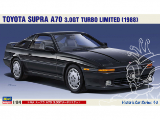 Hasegawa maquette voiture 21140 Toyota Supra A70 3.0GT Turbo limitée 1/24