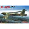 Modelcollect maquette Avion UA-72210 B-52G early type in Linebacker II Vietnam war 1967-1972 1/72