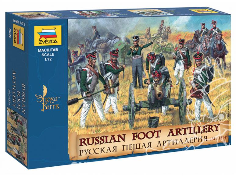Zvezda maquette figurines 8022 Artillerie à pied russe (édition limitée) 1/72