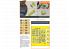 """Clear Prop kit d'amelioration avion CPA72027 Masque de peinture Ki-51 Sonia (toutes versions) en """"papier kabuki jaune"""" 1/72"""