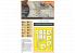 """Clear Prop kit d'amelioration avion CPA72030 Masque de peinture La-5 (version tardive) en """"papier kabuki jaune"""" 1/72"""