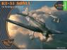 Clear Prop maquette avion CP72013 Ki-51 Sonia au service extérieur STARTER KIT 1/72