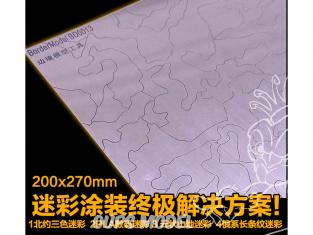 Border model outillage BD0013 Tapis de coupe pour masques - camouflage moderne 200 x 270mm