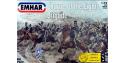 EMHAR figurine 7207 Charge Brigade Légére 1/72