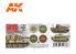 Ak interactive peinture acrylique 3G Set AK11669 Couleurs Panzer 1946 4 x 17ml