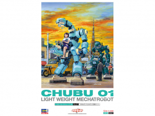 HASEGAWA maquette 64521 Chubu 01 Light Weight Mechatrobot 1/35