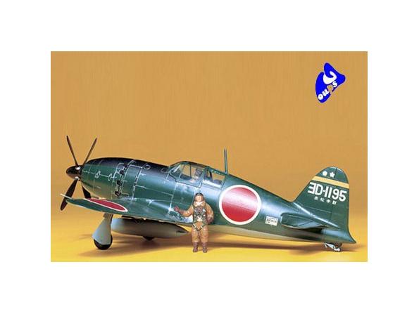 tamiya maquette avion 61018 mitsubishi 1/48