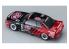 Hasegawa maquette voiture 21141 STP Taisan GT-R Skyline GT-R spécification BNR32 Gr.A 1993 JTC 1/24