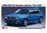 HASEGAWA maquette voiture 20481 Lancia Delta HF Integrale Eborzione «Blue Lagos»