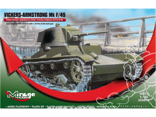 Mirage maquette militaire 355011 VICKERS-ARMSTRONG Mk F/45 Version tardive 1/35