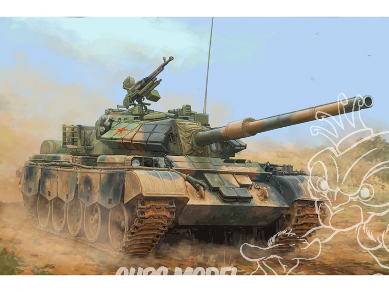Hobby Boss maquette militaire 84541 Char moyen chinois Type 59-D 1/35
