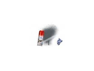 HUMBROL Peinture bombe 067 Gris Blindé Mat acrylique