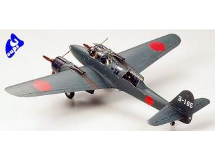 tamiya maquette avion 61084 Gekko 1/48
