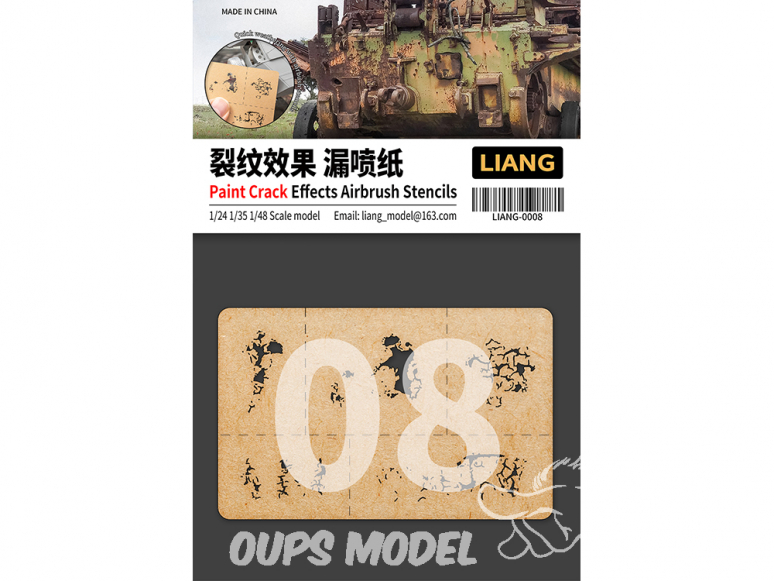 Liang Model 0008 Pochoir aérographe ecaillage peinture 1/24 - 1/35 - 1/48