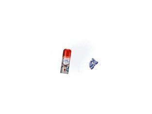 HUMBROL Peinture bombe 135 Vernis satinant acrylique