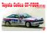 NuNu maquette voiture de Rallye PN24015 TOYOTA CELICA GT-FOUR ST165 '91 TOUR DE CORSE 1/24