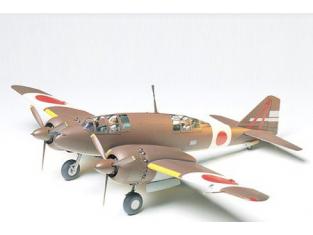 tamiya maquette avion 61056 hyakushiki Shitei III 1/48