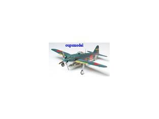 tamiya maquette avion 61038 kawanishi 1/48