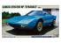 HASEGAWA maquette voiture 21215 Lancia Stratos HF 1/24