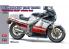 """Hasegawa maquette moto 21732 Suzuki RG400Γ Premier modèle """"Couleur Rouge / Blanc dosseret 1/12"""