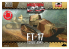 First to Fight maquette militaire pl013 Char Renault FT -17 1/72