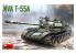Mini Art maquette militaire 37083 NVA T-55A 1/35