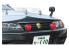 Aoshima maquette voiture 59753 Pièces voitures de Patrouille Type B 1/24