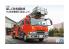 Aoshima maquette camion 59708 Camion de pompier grande échelle 1/72