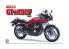 Aoshima maquette moto 53270 Kawasaki GPZ400F 1984 1/12