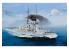 TRUMPETER maquette bateau 05365 SMS Szent István 1/350