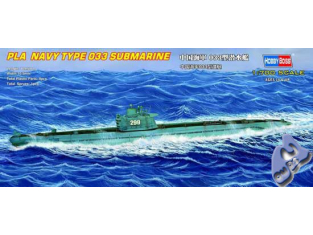 HOBBY BOSS maquette bateau 87010 Chinese Naval type 033 1/700