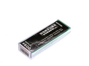 Border model outillage BD0081 Papier abrasif autocollant 600 x20