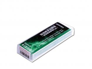 Border model outillage BD0084 Papier abrasif autocollant 1200 x20