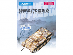 U-Star maquette militaire 60006 Panther Ausf.D Mid Production 1/144